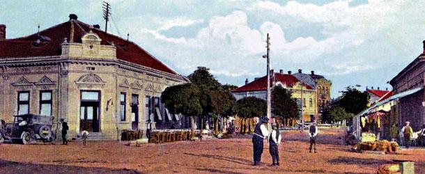 mladenovac1927